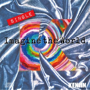 Imagine the World.Singleジャケット
